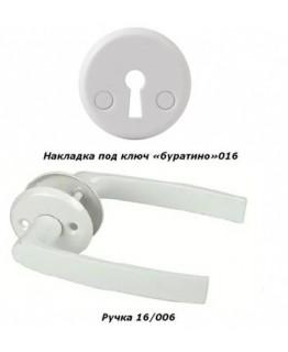 Комплект М/К белый (Ручка,накладка под ключ)