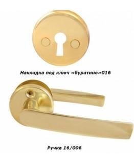Комплект М/К Золото (Ручка,накладка под ключ)