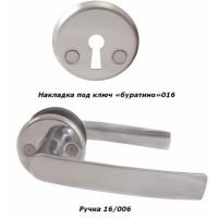Комплект М/К Хром (Ручка,накладка под ключ)