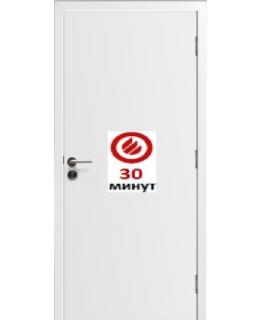 Дверь противопожарный КАПЕЛЬ белая пластиковая EI-30 (Комплект с коробкой)